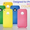 Colourful silicone iPhone 3G cases launch  - photo 2