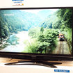Mitsubishi to launch four new 1080p TVs - photo 2