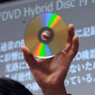 Blu-ray DVD hybrid disk unveiled - photo 3