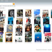 Bing visual search declares war on Cooliris - photo 2