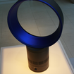 Dyson's Air Multiplier - photo 2