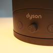 Dyson's Air Multiplier - photo 3