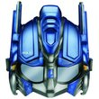 Transformers 3D glasses helmet for kids lets you watch 3D in disguise - photo 1
