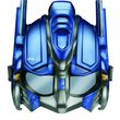 Transformers 3D glasses helmet for kids lets you watch 3D in disguise - photo 3