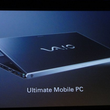 Sony Vaio Slider teased at tablet event - photo 3