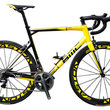 Best bikes for the sunny weather - photo 3