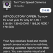TomTom speed camera app hands-on and pictures - photo 11