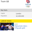 APP OF THE DAY: BBC Olympics review (Android/iPhone) - photo 5