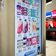 Tesco trials interactive virtual store at Gatwick Airport, for holidaymakers to pre-order groceries - photo 5