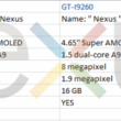Is Samsung set to make the next Google Nexus phone? - photo 2