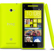 Windows Phone 8X by HTC pictures and hands-on - photo 19