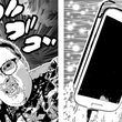 APP OF THE DAY: Manga-Camera review (iOS) - photo 3