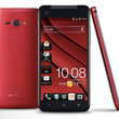 HTC J Butterfly: The 5-inch smartphone only available in Japan   - photo 1