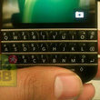 New BlackBerry 10 N-Series (X10) pictures leak, showing off the QWERTY keyboard in full - photo 1