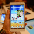 Huawei Ascend Mate 6.1-inch smartphone official, we go hands-on - photo 1