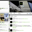 HTC UK Twitter account hints HTC One's design? - photo 3