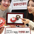 Samsung Galaxy Note 10.1 LTE released in red for Valentine's Day - photo 1