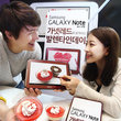 Samsung Galaxy Note 10.1 LTE released in red for Valentine's Day - photo 3
