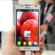 LG Optimus L Series II pictures and hands-on: L3 II, L5 II, L7 II - photo 2