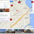 New look Google Maps inbound - photo 1