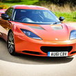 Lotus Evora S IPS - photo 19