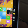 Windows 8.1 preview: Installed, explored and tested - photo 9
