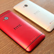 HTC One Glamour Red pictures and hands-on - photo 5