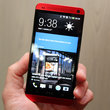 HTC One Glamour Red pictures and hands-on - photo 6