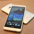 HTC One mini hands-on: Same great quality, smaller package - photo 17