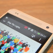 HTC One mini hands-on: Same great quality, smaller package - photo 21