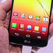 LG G2 pictures and hands-on - photo 12
