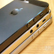 Latest iPhone 5S and iPhone 5C leaks reveal the many colours Apple has in store - photo 1