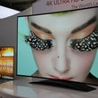 LG 77-inch 4K Ultra HD OLED TV pictures and eyes-on: Stunning - photo 12