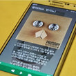 Tizen 3 OS spotted on Samsung Galaxy S4 in impressive photos - photo 3