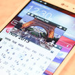 LG G Pad 8.3: Hands-on pictures with the Nexus 7 challenger - photo 30