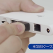 PS Vita TV launches in Japan, with no word on UK or US release - photo 1