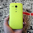 Motorola Moto G review - photo 4