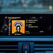 Hands-on: Rara music streaming in BMW 4 Series Coupé review - photo 7