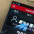 Huawei Ascend Mate 2 leaks in new photos - photo 3