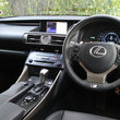 Lexus IS 300h F Sport Auto review - photo 16