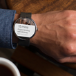 Android Wear: The watches from Motorola, LG and more - photo 1