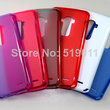 LG G3 cases already on sale in Chinese stores, show return of volume rocker - photo 1