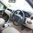 Land Rover Discovery 4 SDV6 HSE - photo 27