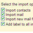 Gmail adds email switching import tool - photo 1