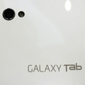 Samsung Galaxy Tab UK launch date: 1 November