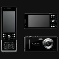 Panasonic Lumix Phone: First pics emerge