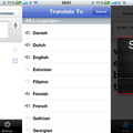 Google Translate makes your iPhone multilingual