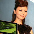 Toshiba Regza AT700: World's thinnest and lightest 10.1-inch tablet