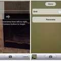 iOS 5 tweak reveals hidden iPhone panorama camera mode