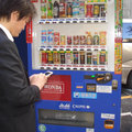 Asahi Soft Drinks offers free Wi-Fi in vending machines